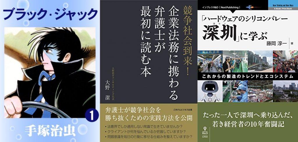 20190412_Kindle日替わりセール