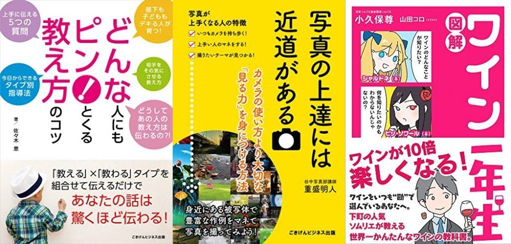 20190405_Kindle日替わりセール