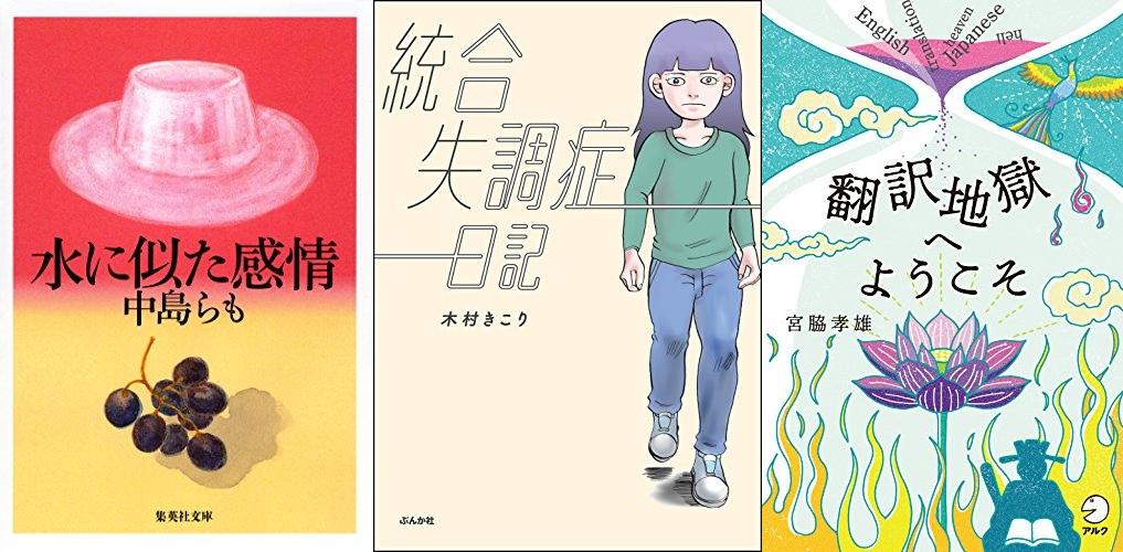 20190415_Kindle日替わりセール