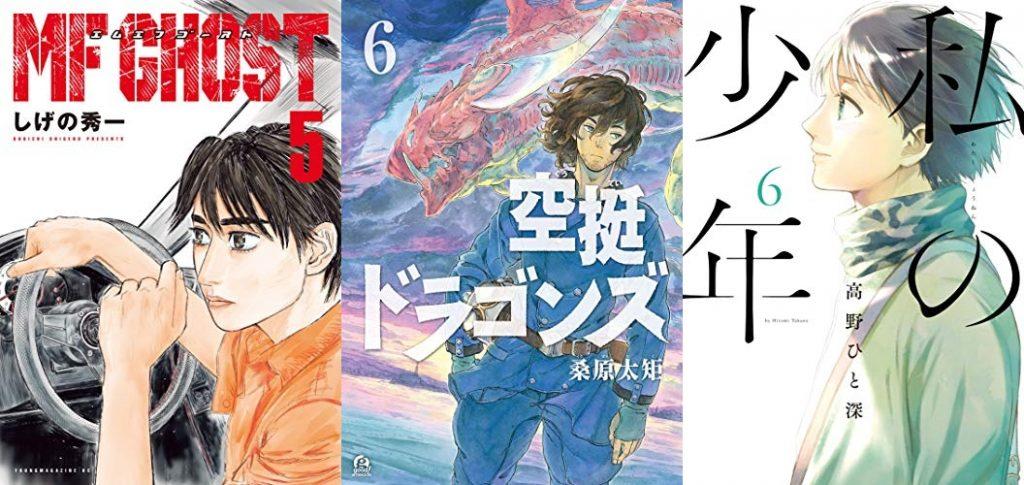 2019年5月7日Kindle本新刊