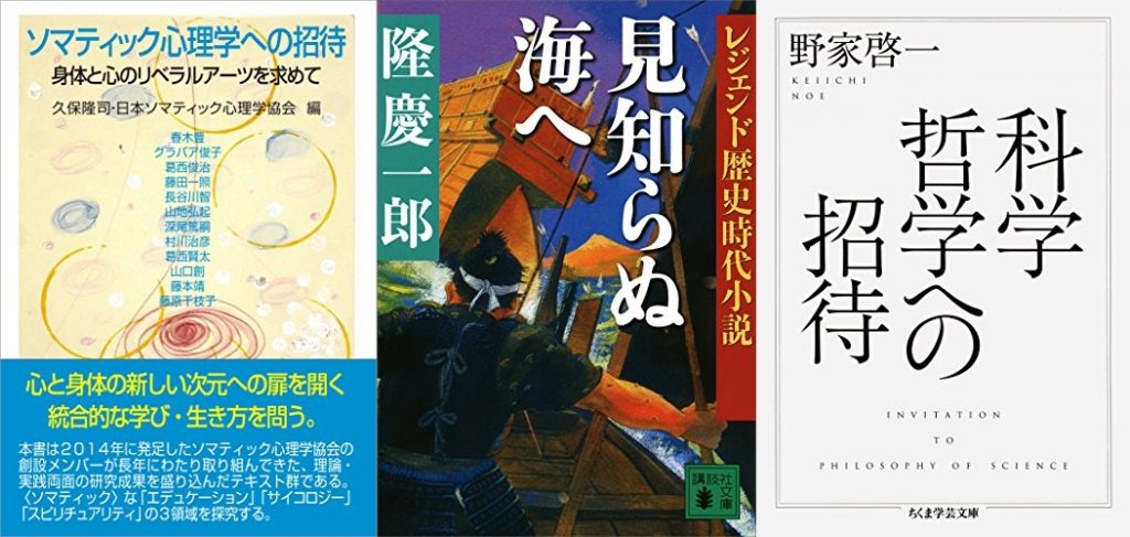 20190530_Kindle日替わりセール
