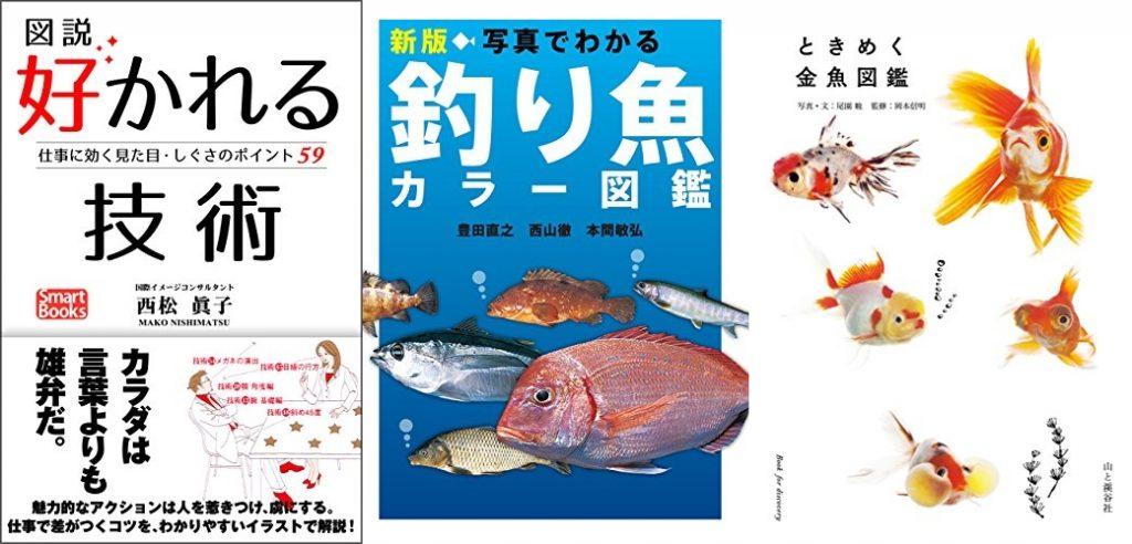 20190521_Kindle日替わりセール