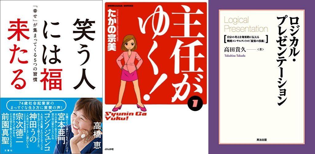 20190502_Kindle日替わりセール