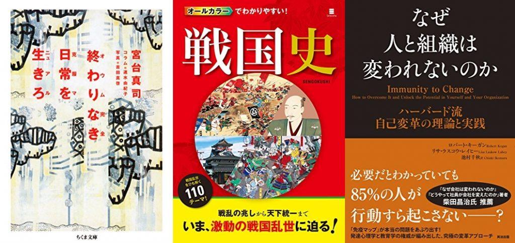 20190510_Kindle日替わりセール