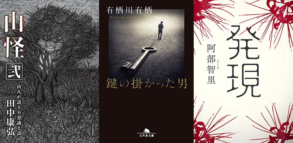 20190517_Kindle日替わりセール
