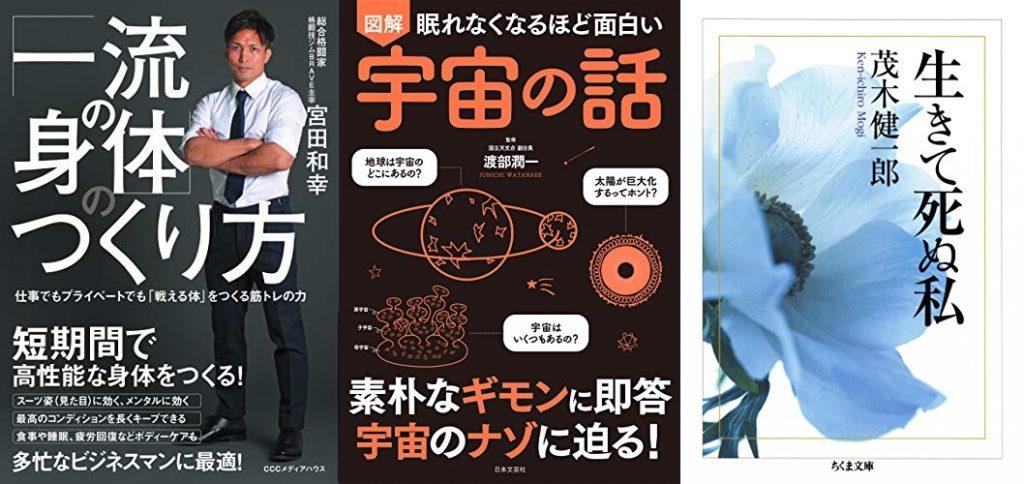 20190624_Kindle日替わりセール