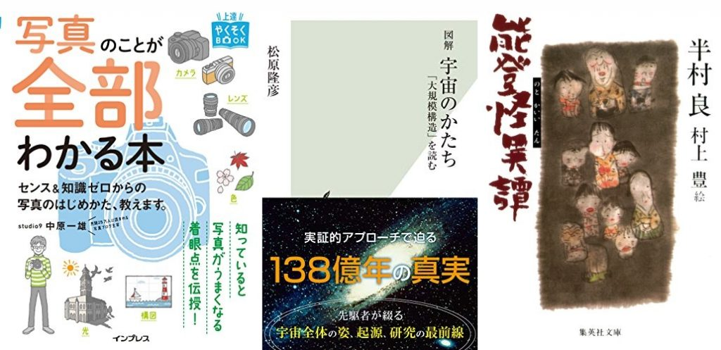20190618_Kindle日替わりセール