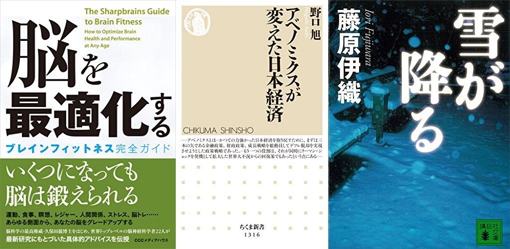 20190606_Kindle日替わりセール
