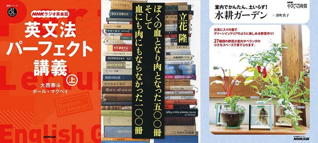 20190602_Kindle日替わりセール