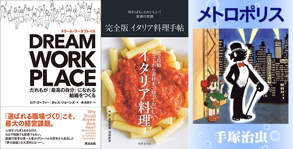 20190605_Kindle日替わりセール
