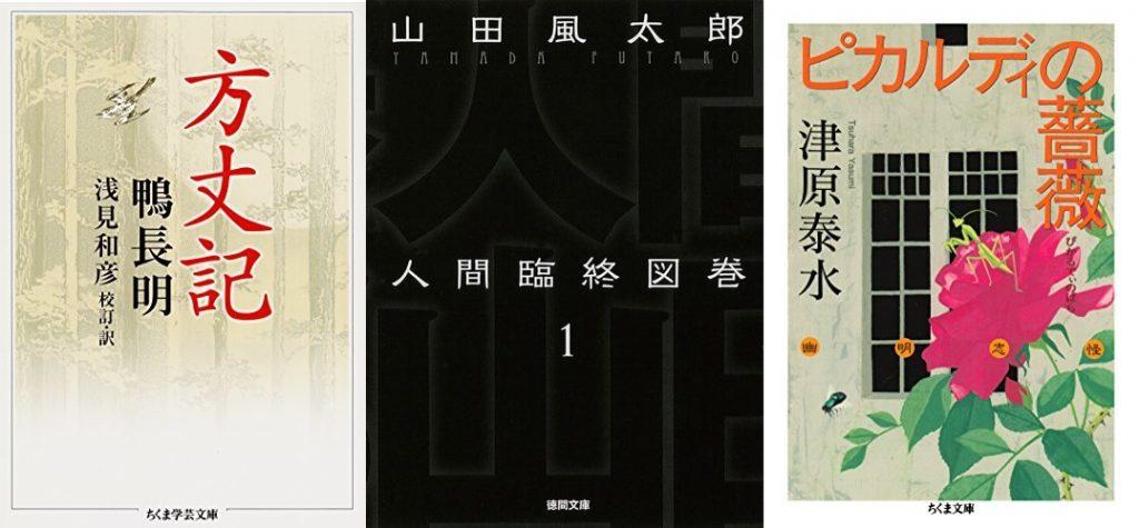 20190625_Kindle日替わりセール