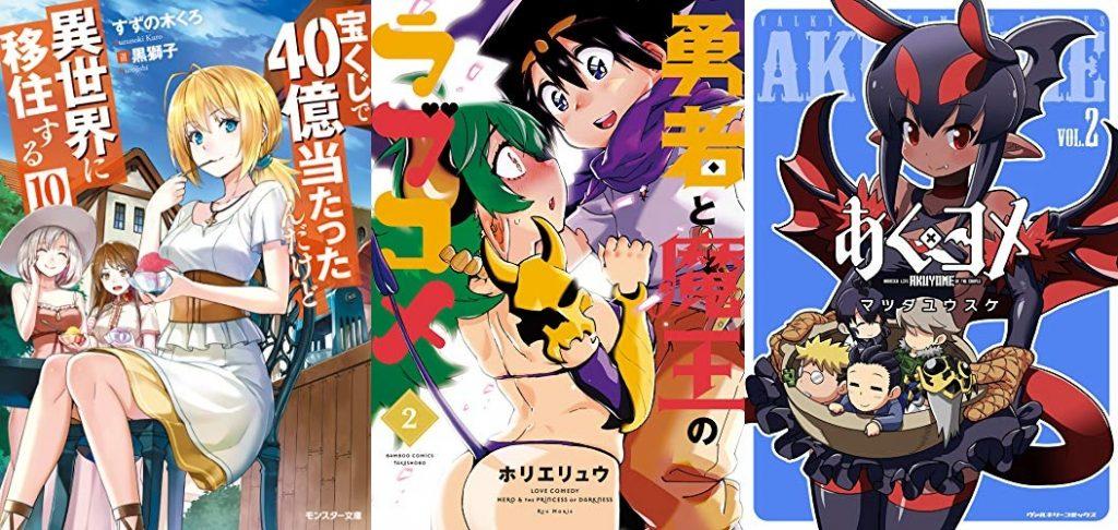 2019年7月30日Kindle本新刊