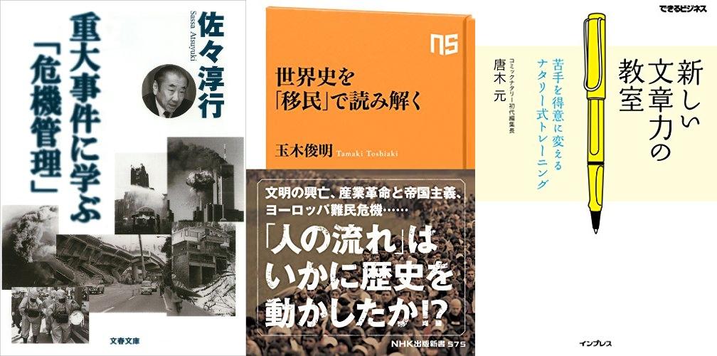20190714_Kindle日替わりセール