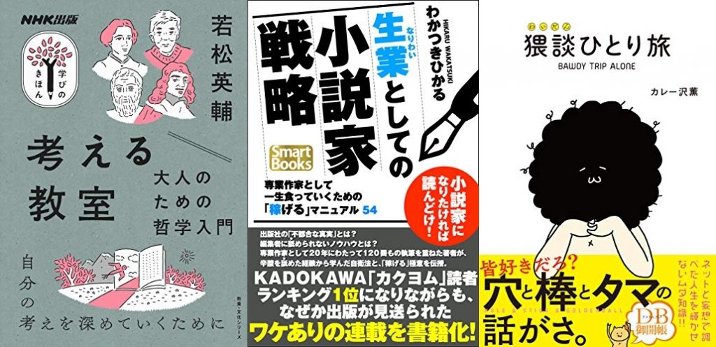20190704_Kindle日替わりセール