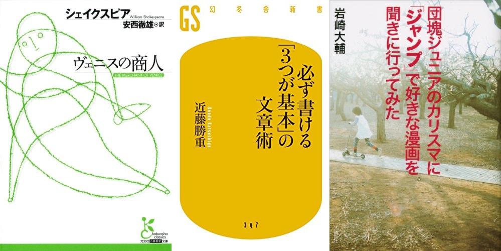 20190730_Kindle日替わりセール