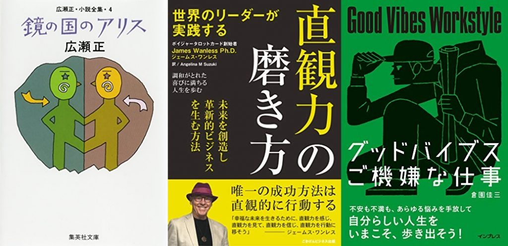 20190725_Kindle日替わりセール