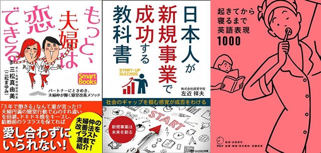 20190711_Kindle日替わりセール