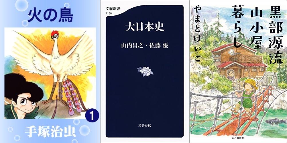 20190719_Kindle日替わりセール