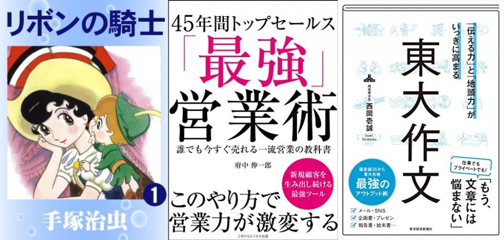 20190712_Kindle日替わりセール