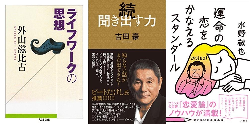 20190718_Kindle日替わりセール