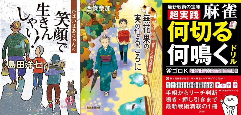 20190722_Kindle日替わりセール