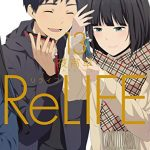 ReLIFE13