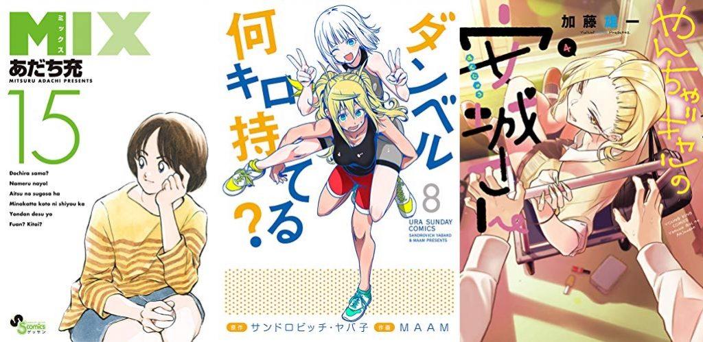 2019年8月8日Kindle本新刊