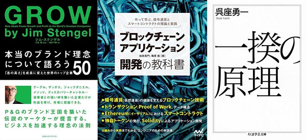 20190816_Kindle日替わりセール
