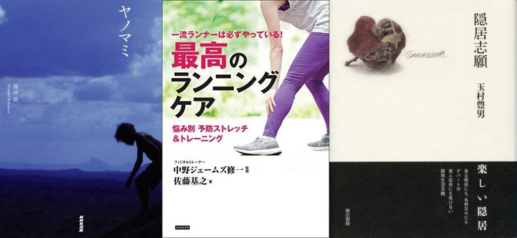 20190805_Kindle日替わりセール