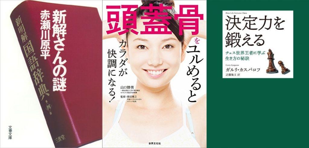 20190820_Kindle日替わりセール