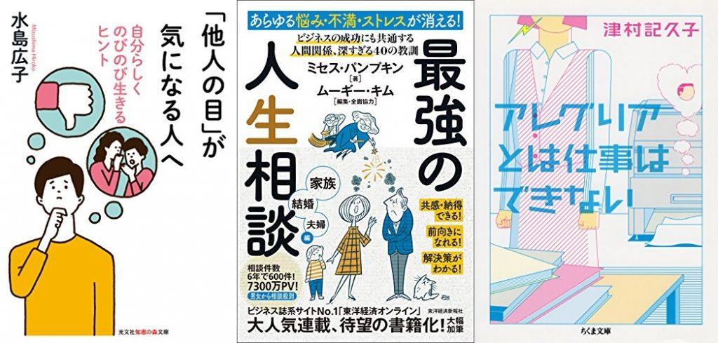 20190828_Kindle日替わりセール