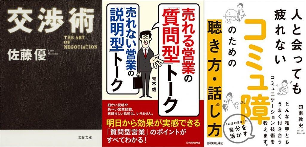 20190826_Kindle日替わりセール