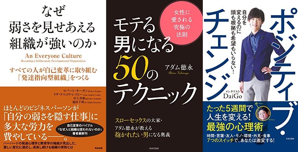 20190824_Kindle日替わりセール