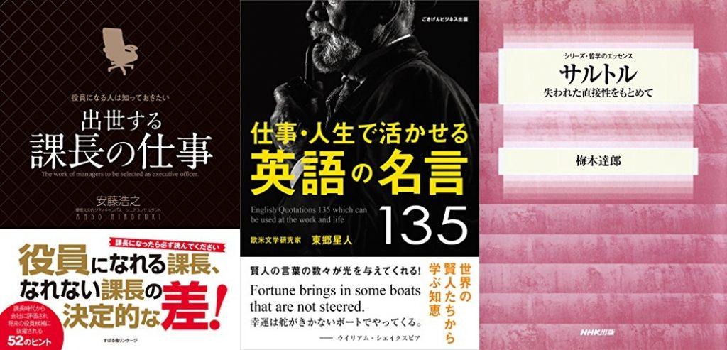 20190801_Kindle日替わりセール