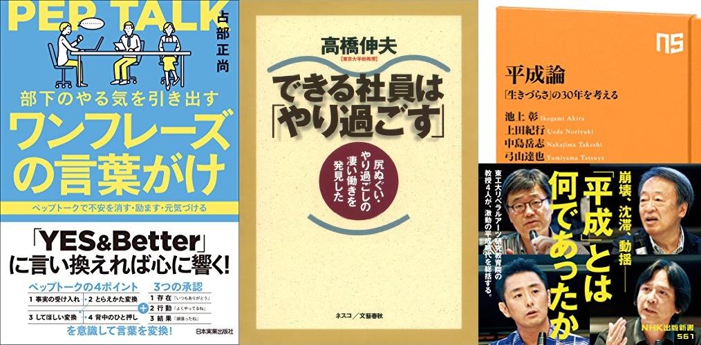 20190806_Kindle日替わりセール