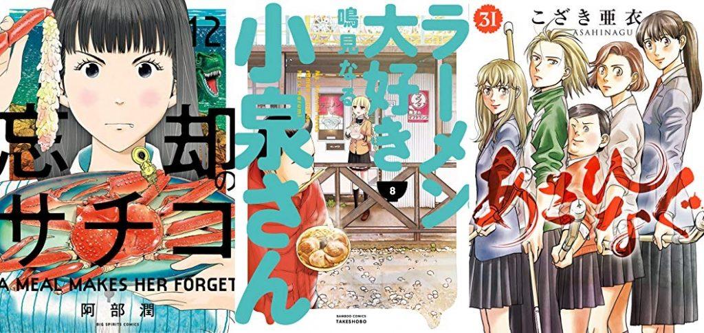 2019年9月30日Kindle本新刊