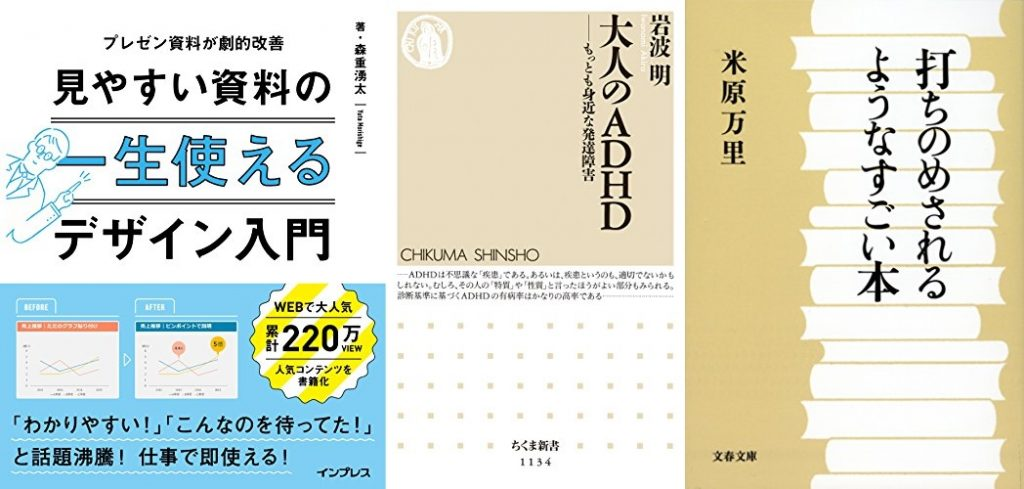 20190915_Kindle日替わりセール