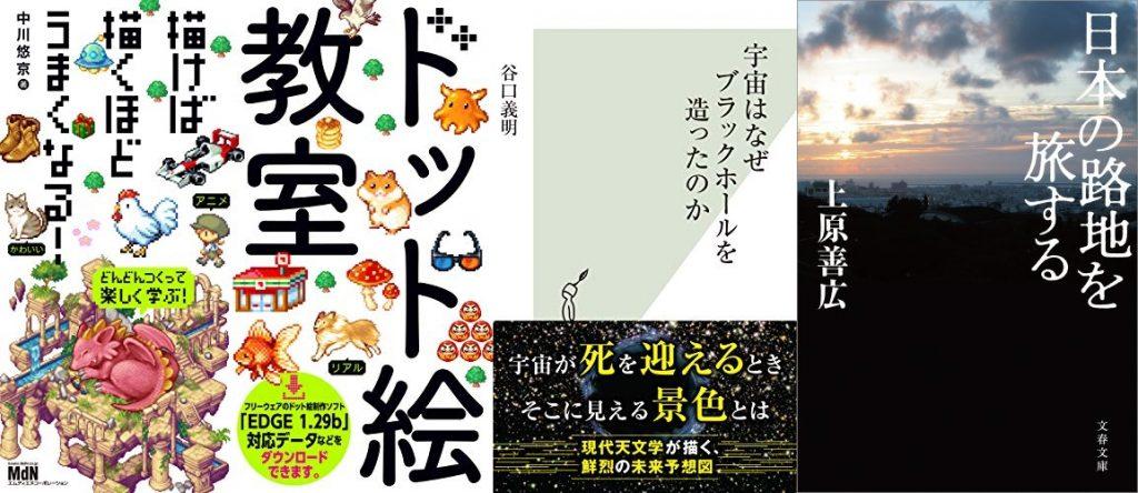 20190921_Kindle日替わりセール