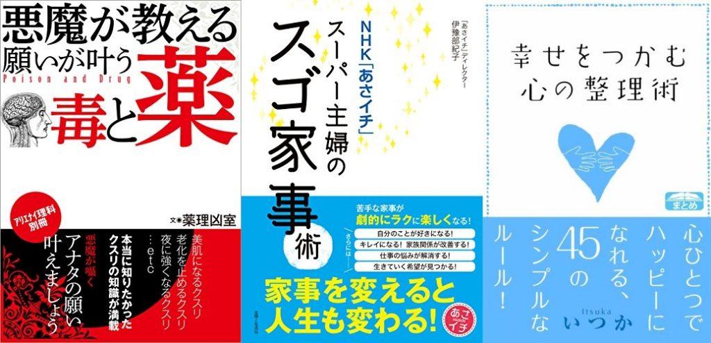 20190910_Kindle日替わりセール
