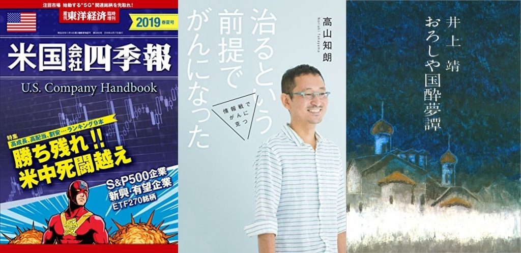 20190906_Kindle日替わりセール