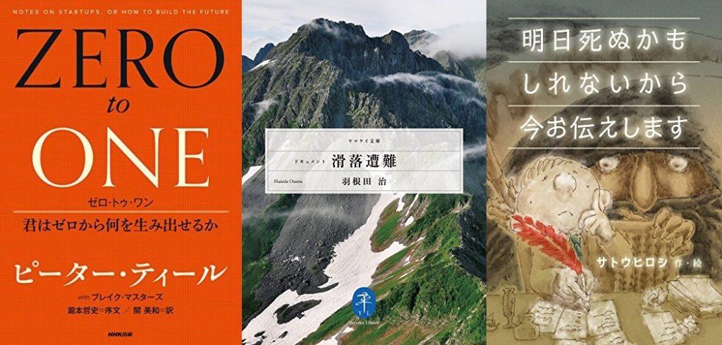20190907_Kindle日替わりセール