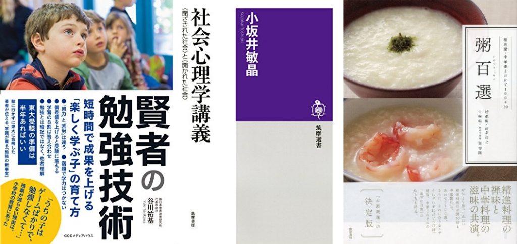 20190911_Kindle日替わりセール