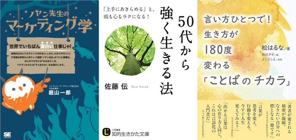 20190923_Kindle日替わりセール