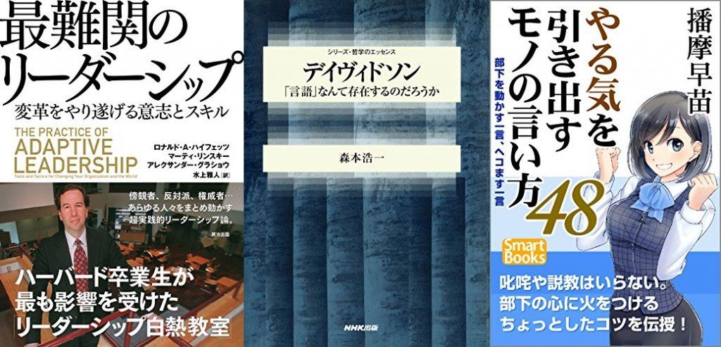 20180916_Kindle日替わりセール