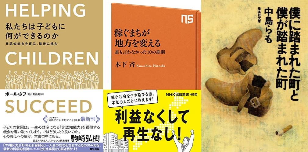 20190920_Kindle日替わりセール