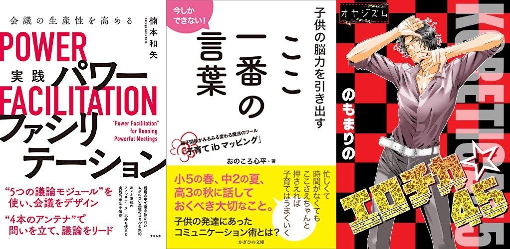 20190904_Kindle日替わりセール