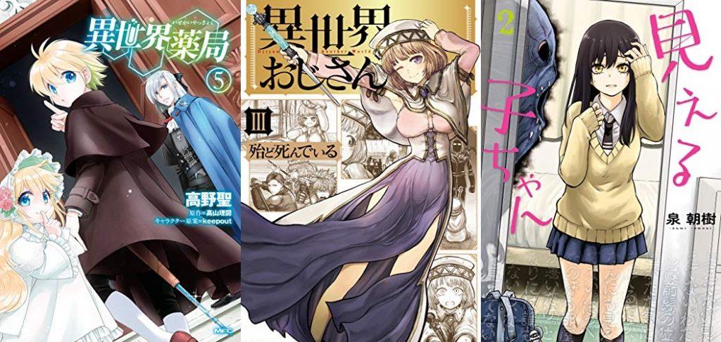 2019年10月21日Kindle本新刊