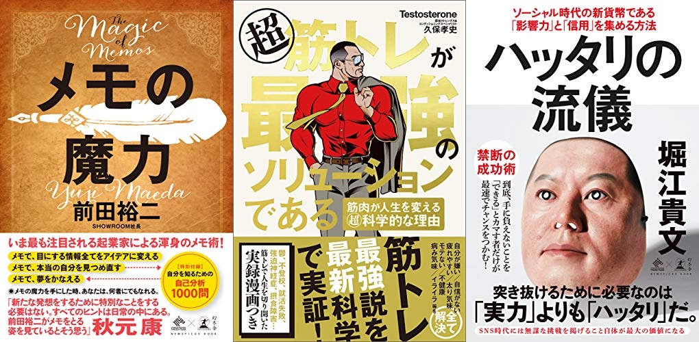 【40%OFF以上】Kindleストア7周年記念セール