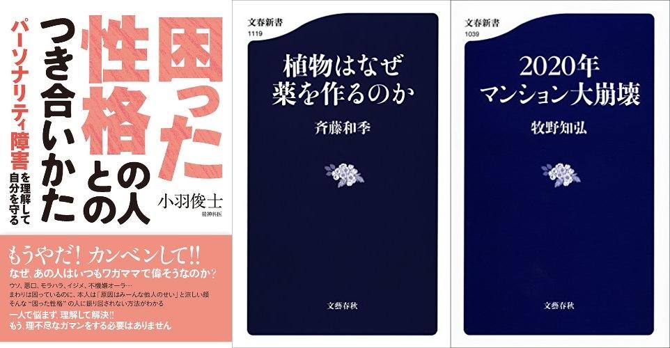 20191015_Kindle日替わりセール