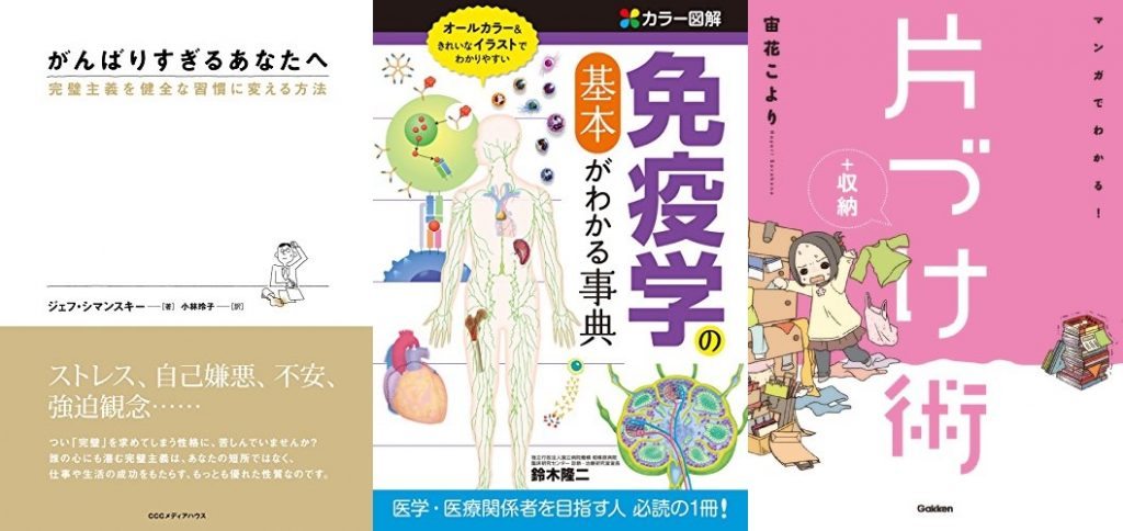20191009_Kindle日替わりセール